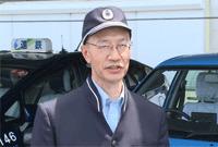 遠鉄タクシー株式会社