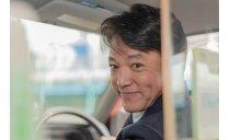 国光自動車株式会社 写真2