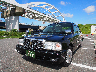 株式会社国際興業大阪  茨木営業所の画像