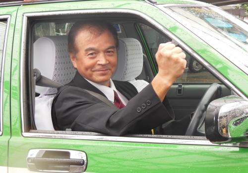 新星自動車株式会社の画像
