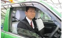新星自動車株式会社 写真2