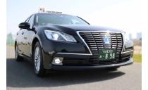 株式会社第一フジタクシー 大治営業所 写真2