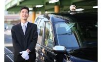 すばる交通株式会社【第一営業所】