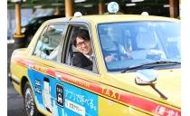 すばる交通株式会社【北千住営業所】 写真3