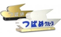 ひかり交通株式会社 写真2