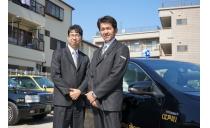 東京ワールド交通株式会社
