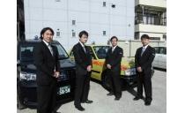 東京ワールド交通株式会社 写真2
