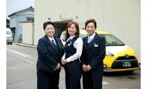 株式会社冨士タクシー