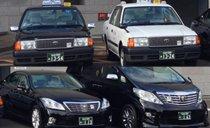 仙都タクシー株式会社