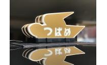 つばめタクシー大和グループ セントラル交通株式会社 写真3
