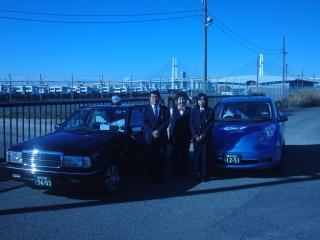 日野交通株式会社 菅沢営業所の画像