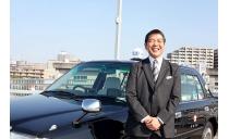 国際自動車株式会社(城西) 練馬営業所