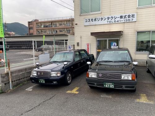 コスモポリタンタクシー株式会社 【小倉交通グループ】