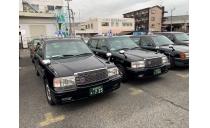 平和タクシー株式会社 富野営業所【小倉交通グループ】 写真2