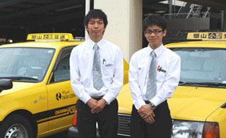 岡山交通 株式会社の画像