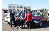 友井タクシー有限会社 写真2