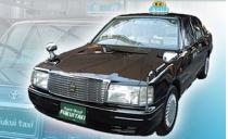 福井タクシー株式会社 写真2