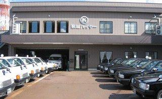 頚城ハイヤー株式会社 高田営業所の画像