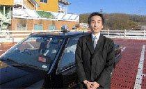 キャピタル交通株式会社 写真3