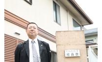 キャピタルモータース株式会社(井草営業所) 写真2