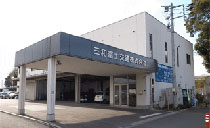 三和富士交通株式会社 写真3