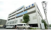 三和交通株式会社 横浜営業所