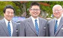 ナショナルタクシー株式会社