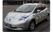 ナショナルタクシー株式会社 写真3