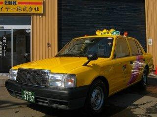 江別ハイヤー株式会社の画像