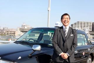 国際自動車株式会社(城南) 羽田営業所