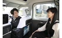 国際自動車株式会社 本社営業所 写真2
