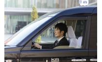 国際自動車株式会社 三鷹営業所 写真3