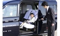 国際自動車株式会社 世田谷営業所 写真3