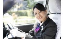 国際自動車株式会社 世田谷営業所 写真2