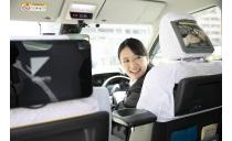 国際自動車株式会社 台東営業所 写真2