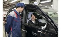 国際自動車株式会社 台東営業所 写真3