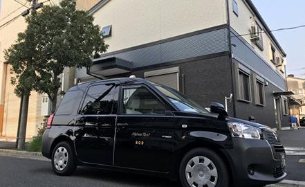 平和タクシー株式会社 写真2