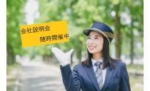 株式会社未来都 中津営業所 写真3