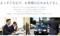 株式会社未来都 中津営業所 写真2