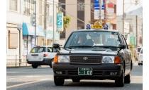 黒田タクシー株式会社 写真2