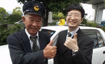 あなたの好きな日に休める!中国タクシー 写真2