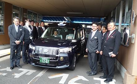 つばめタクシー大和グループ セントラル交通株式会社