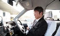 両備タクシー 藤原営業所 写真2