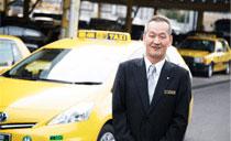 両備タクシー 藤原営業所