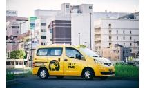 大分シティタクシー株式会社 写真2