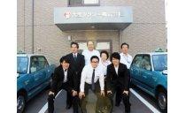 大宝タクシー株式会社 写真2