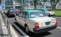 名鉄知多タクシー株式会社