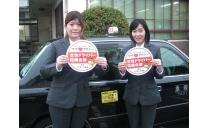 阪急タクシー株式会社(京都) 写真3
