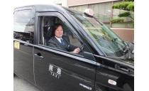 阪急タクシー株式会社(大阪) 吹田営業所