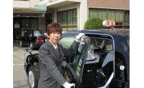 阪急タクシー株式会社(大阪) 写真2